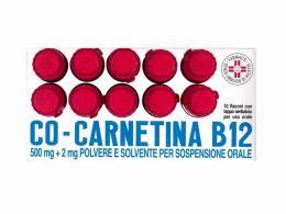 CO-CARNETINA B12 SOSPENSIONE ORALE - 10 FLACONI DA 10 ML